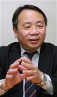 【聞きたい。】石平さん『中国人の善と悪はなぜ逆さまか』 「内輪のみが大事」という伝統