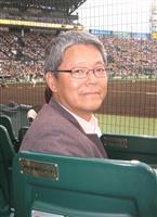 【新・仕事の周辺】100年後の野球ファンへ 小関順二(スポーツライター)