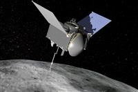 小惑星の物質採取 「量と質」で日米競争