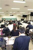 【入試最前線】(2)「4月に追加合格」の大学も
