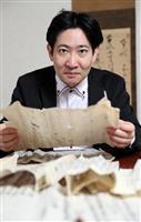 【政治デスクノート】歴史家・磯田道史さんから学ぶ日本の針路とは