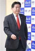 国民民主・羽田氏、靖国参拝する会の脱会検討 野党共闘優先?