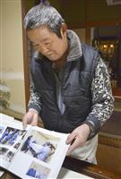 両陛下の励まし胸に 九州豪雨で妻と自宅失った小嶋重美さん「思いに応えたい」