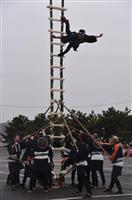 千葉市消防出初式 救助活動の訓練披露