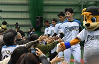 日本ハムが新人歓迎式典 吉田輝星「沢村賞取りたい」