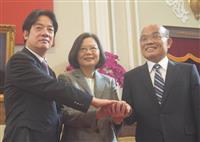 台湾の行政院副院長に陳其邁氏、14日発足の「閣僚名簿」発表