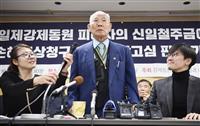 韓国に30日以内の返答要請 徴用工訴訟協議で日本政府