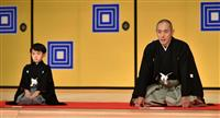 市川海老蔵さんが来年5月、十三代目団十郎襲名へ