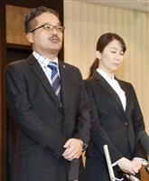 NGTの劇場支配人更迭 暴行被害、第三者委で調査
