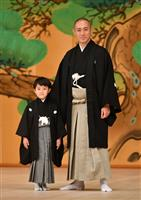 「命の限り歌舞伎に生きる」団十郎襲名の市川海老蔵さんが会見