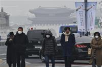 ソウルの大気汚染最悪 PM2・5めぐり中韓が責任のなすり付け合い