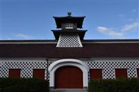 旧新潟税関庁舎で重文50周年史跡展