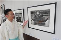 エストニアの版画家・カルヨ・ポルが森の小国神社で日本初の個展