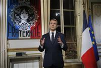 仏大統領宣言 「黄色いデモ」収拾へ国民討論会