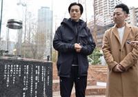 震災ドラマ主演俳優、井浦新さんが神戸訪問