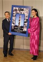日本アカデミー賞、優秀作品賞「カメラを止めるな!」など5作