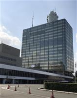 NHK予算発表 安易な受信料新設せず適正規模も論点に