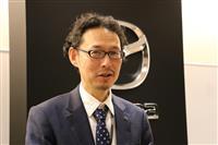 【eco最前線】マツダの次世代エンジン 環境性能、走り両立