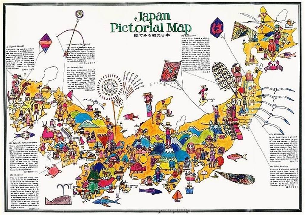 復刻された1970年当時の万博地図の絵でみる観光日本。全国の特産品などがイラストで描かれている(昭文社提供)