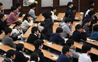 【受験戦略家コラム】大学受験の先生がセンター試験を受けたからこそ気付けたリアルなアドバ…