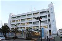 島口健次氏が厚木市長選の出馬断念「当初の目的達成」