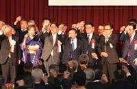 林前文科相が参院選支持訴え下関で新春の集い