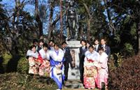 平成最後の「成人の日」 発祥の地・蕨などで華やかにお祝い