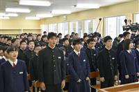 仮設校舎で中学授業始まる 北海道地震被災の安平町
