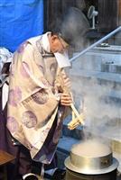 曇りが多く農作物は不作…筒がゆの神事でご託宣 埼玉・川越の藤宮神社