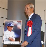 殿堂入りの権藤氏「つぶれて本望の気持ちだった」