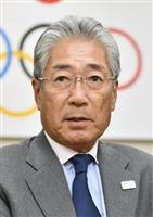 竹田恒和JOC会長が招致疑惑で会見へ