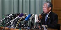 JOC竹田会長「ご心配をおかけした」質疑応答なし異例の会見