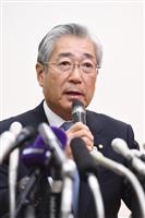 竹田氏、2億円のコンサル契約「通常の手続き」