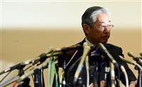 仏ルモンド紙、竹田恒和会長聴取の内容報じる