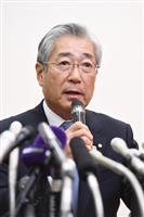竹田恒和氏、IOC会議欠席へ 「個人的理由」と申し出