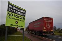 【一筆多論】アイルランド国境の呪縛 渡辺浩生