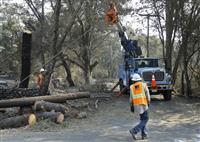 米電力大手、破産申請へ 加州の大規模山火事受け