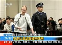 中国報道官「法治精神を欠く」カナダ首相に猛反発