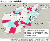 政治混迷のアフガン 大統領選延期 下院選結果も未確定