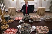 トランプ氏、ホワイトハウスの来客をファストフードでもてなし 政府機関閉鎖で
