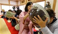 【動画あり】5キロの特大茶碗で一服 西大寺で新春の「大茶盛式」