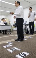 【阪神大震災24年】視覚障害者支援へシステム開発