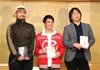 第160回芥川賞に上田岳弘さんと町屋良平さん、直木賞に真藤順丈さん 古市さんは芥川賞逃…