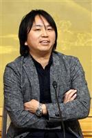 芥川賞「ニムロッド」 最前線の人へ温かい眼差し 上田岳弘さん
