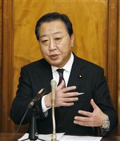 野田前首相ら7人で会派結成「社保立て直す国民会議」