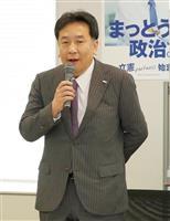 立憲・枝野幸男代表、参院選候補一本化へ野党の会談要請