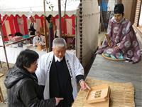 今年の米の作柄は? 淡路・伊弉諾神宮で御粥占祭「豊作祈りたい」
