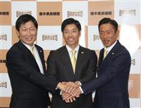元巨人・寺内氏、地元・栃木GB監督に就任「守備鍛える」