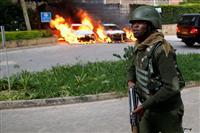 ホテル襲撃で15人死亡 ナイロビ、テロの可能性 入居企業邦人は無事