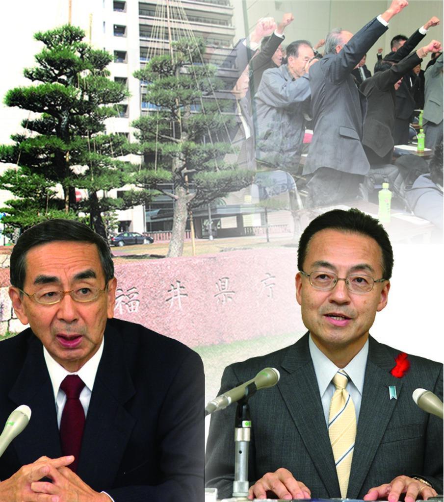 自民分裂で混迷…福井知事選、現...